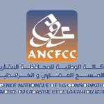 ancfcc-maroc-logo-F71E16490C-seeklogo.com